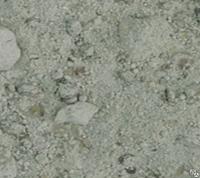 Бетонная огнеупорная сухая смесь босс заказать бетон в краснокамске