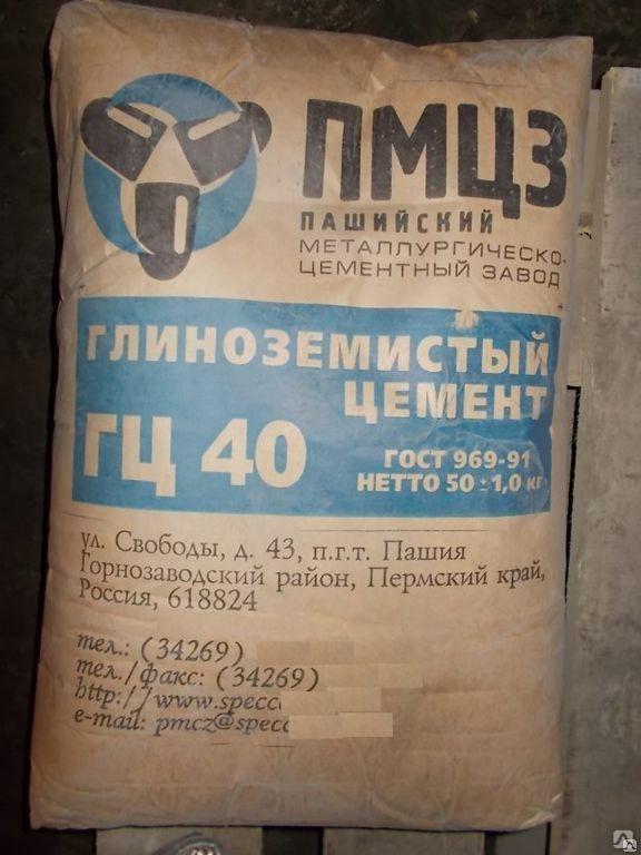 алюминатный цемент
