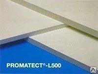 Плита огнезащитная Promatect-L500 2500х1200х60 (огнезащитный материал), цена в Екатеринбурге от компании Промышленные материалы