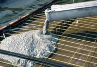 Купить добавку в бетон в красноярске купить пигменты для бетона китай